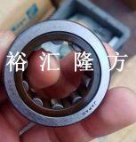 实拍 KOYO RNU050415A 花冠一轴轴承 RNU 050415 圆柱滚子轴承
