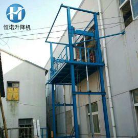 供应导轨式升降货梯 液压升降货梯导轨式升降货梯 导轨式升降货梯