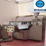 數額機械供應風味龍蝦丸子雙速斬拌機 全套加工速凍丸子生產設備