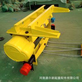 耐腐蚀 酸碱性 钢丝绳电动葫芦厂家  澳尔新起重