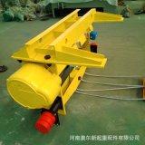 耐腐蝕 酸鹼性 鋼絲繩電動葫蘆廠家  澳爾新起重