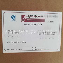 供应四川阿斯巴甜 含量200   维多阿斯巴甜