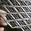 鋼板網 防護鋼板網 防盜鋼板網 菱形鋼板網