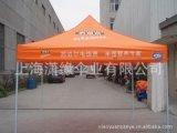 折疊帳篷、戶外廣告帳篷定做 上海帳篷公司