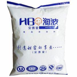质量好的安赛蜜厂家价格, 包装25公斤每箱AK糖