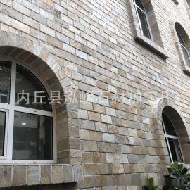 厂家直销 天然蘑菇石 别墅外墙砖文化石 黄木纹蘑菇石 粉白蘑菇石