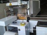 罐头水果热收缩包装机,膜包机,罐头水果塑包机 恒光制造