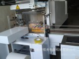 罐頭水果熱收縮包裝機,膜包機,罐頭水果塑包機 恆光製造