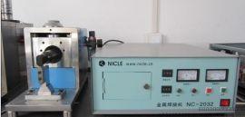 供应无锡超声波铜铝金属点焊机