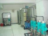 珠海普洛尔管道直饮水设备、饮用水设备、  纯水设备、直饮水工程