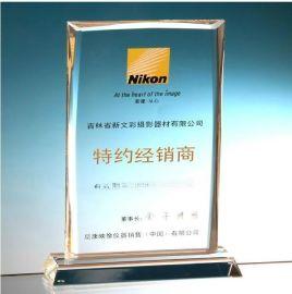 广东定做水晶展示牌,企业专利授权牌设计定做