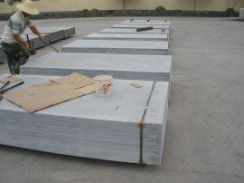 纤维水泥压力板 (1200)