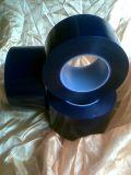电镀蓝胶带