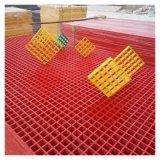 格柵質量保證水溝蓋板復合格柵