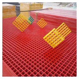 格栅质量保证水沟盖板复合格栅