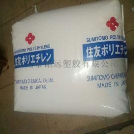 EMMA WH302 乙烯甲基丙烯酸甲酯