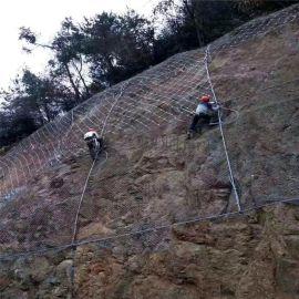 山坡防护网.山坡柔性防护网.山坡柔性防护网厂家