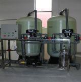 软化水设备,水处理设备,十九年专注软水机