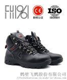 飞鹤中帮安全鞋 FH16-0307