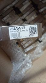 陇南回收金属光缆公司天水架空光缆回收价格哪家高
