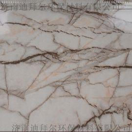 金属压花保温板外墙保温装饰一体板