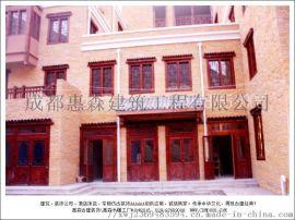 邛崃中式仿古门窗 景区仿古门窗生产厂家