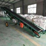 廠家生產小型輸送機 皮帶輸送機 裝卸車輸送機