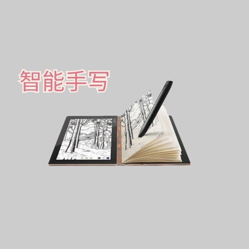 手寫智慧點陣筆 深圳智慧書寫筆