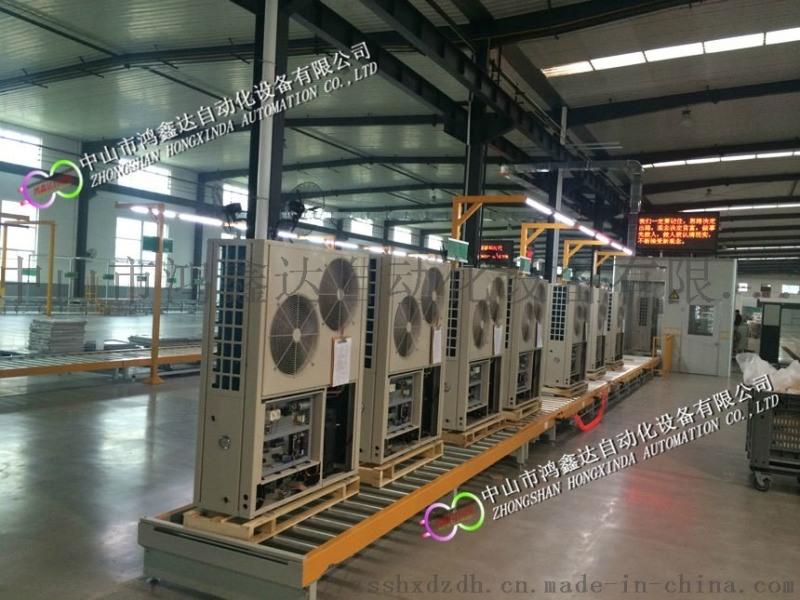 热泵空调生产线,空调抽真空检测线,热泵装配线滚筒线