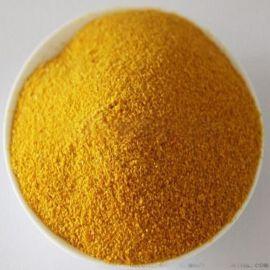 青海聚合氯化铝供应价格