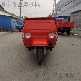 操作简单的农用三轮车-建筑施工用三马车