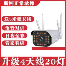 4G,24灯网络摄像机