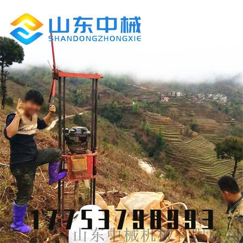 厂家直销便携式勘探取芯背包钻机 30米取芯钻机