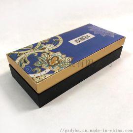 长方形精品礼盒定做  美容品茶叶通用天地盖包装盒