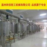 自釀桶裝格瓦斯飲料生產線 蜂蜜格瓦斯飲料機械設備