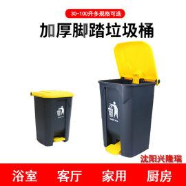 四平垃圾桶厂家, 户外垃圾箱-沈阳兴隆瑞