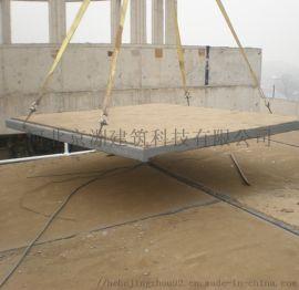 天津钢骨架轻型网架板厂家 立足市场企业信誉高