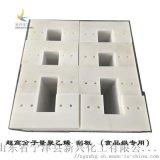 超高输送机刮板A耐磨输送机刮板A高刚性输送机刮板