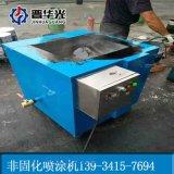 非固化噴塗機防水塗料路面噴塗機遼寧鐵嶺市一拖四脫桶機節能環保
