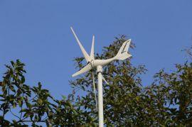 400W五叶片内置MPPT控制器 船用家用小型风力发电机