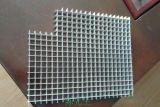 专业生产工程室内吊顶装饰铝挂片材料