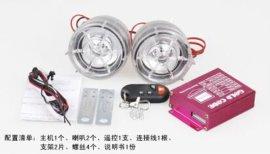 厂家生产12V助力车三轮车摩托车MP3防盗报警器