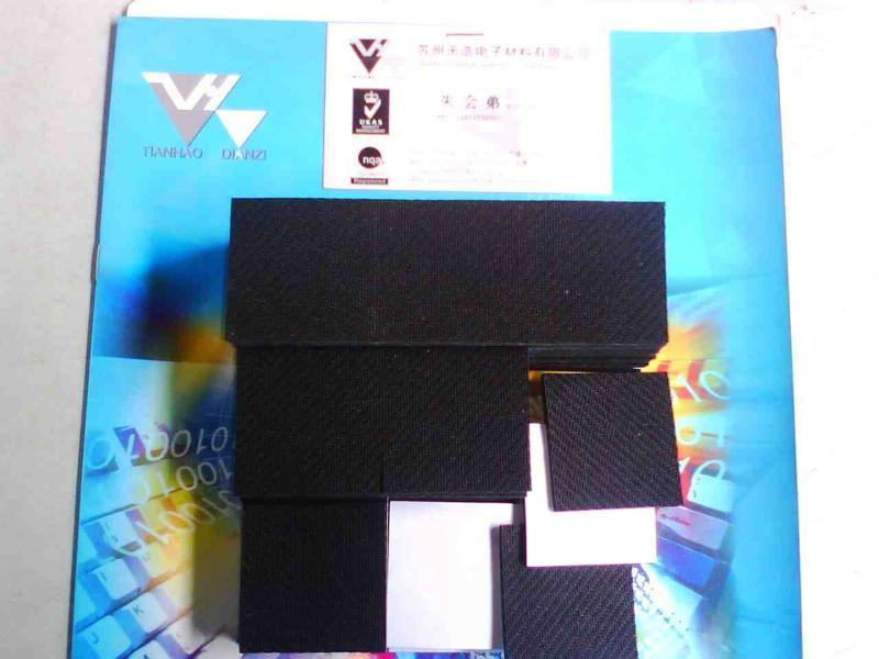 蘇州吳雁電子防滑橡膠墊、止滑墊、可帶膠粘固定的防滑絕緣墊