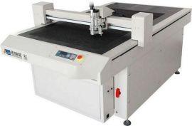 PVC塑料板切割机 服装模板切割机 模板制作