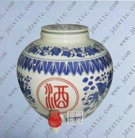 供应陶瓷酒瓶 青花瓷酒瓶 中国  瓶
