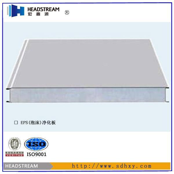 玻镁净化板 玻镁网格净化板图片|价格|型号|芯材