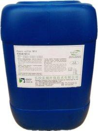 有机硫TMT-15 有效含量≥15% 首选长沙宏福环保