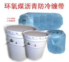 北京天津河北省供应加强级环氧煤沥青冷缠带|特加强级环氧煤沥青冷缠带|加厚级环氧煤沥青冷缠带
