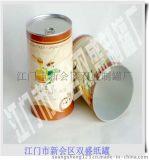 提供装花粉和米粉的圆形纸罐包装