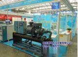 供應黑龍江冷水機廠家、螺桿冷水機廠家